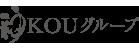 KOUグループ