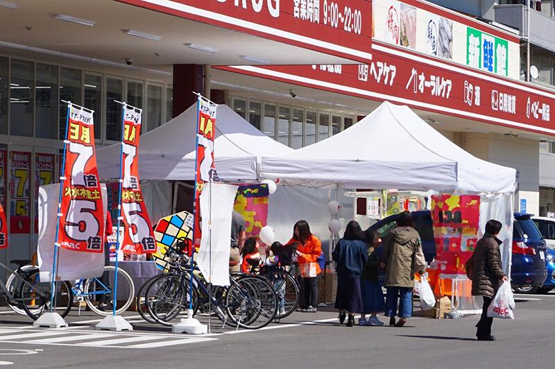 イベント設営・運営/ドラッグストア mac 東雲店様にて