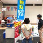 イベント設営・運営/ザ・ダイソー島田屋 土佐店 様